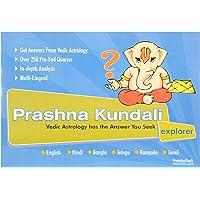 Prashna Kundali - Vedic Astrology explorer- CD-ROM