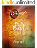 HERO (Hindi)