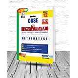 Shivdas CBSE Past 7 Years Solved Board Papers and Sample Papers for Class 12 Mathematics (As per 2021 CBSE Reduced Syllabus)