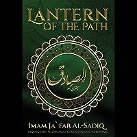 The Lantern of The Path (English Edition)