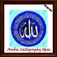 Arabic Calligraphy Ideas