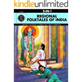 Regional Folktales of India: 5 in 1 (Amar Chitra Katha)