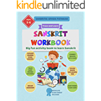 Sanskrit Workbook - Samskrutha abyasha pusthakam: Big fun activity book to learn Sanskrit (Sanskrit for kids 1)