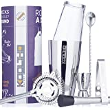 Boston Cocktail Shaker Set Professional, Large Cocktail Shakers Glass Stainless Steel Tin Cocktails Maker Kit Box Can Be Personalised, Gifts for Women Men Couples Present Idea