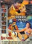 Heera Panna Hindi Movie DVD with 5.1 Surround Sound