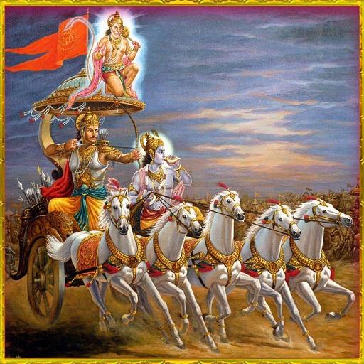 bhagwat-geeta