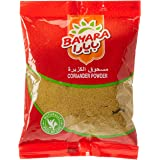 Bayara Coriander Powder - 200 gm