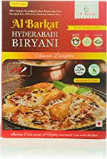 Al Barkat Ready to Eat Hyderabadi Chicken Biryani (2 x 285g, AlBarkat Chicken Biryani (285 gmX2 Pack)) - Set of 2