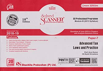 Shuchita Prakashan's Solved Scanner for CS Professional Madule -III Paper - 7 Advanced Tax Laws and Practice June 2018 Exam