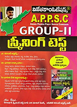Andhra Pradesh & Telangana state exam books