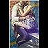Fire&Ice 8 - Julien Fox: Divided like Destiny