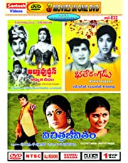 Alauddin Adbutha Dweepam, Bhale Rangadu, Vichitra Jeevitham - 3-in-1 DVD Movie ANR Hits Collection