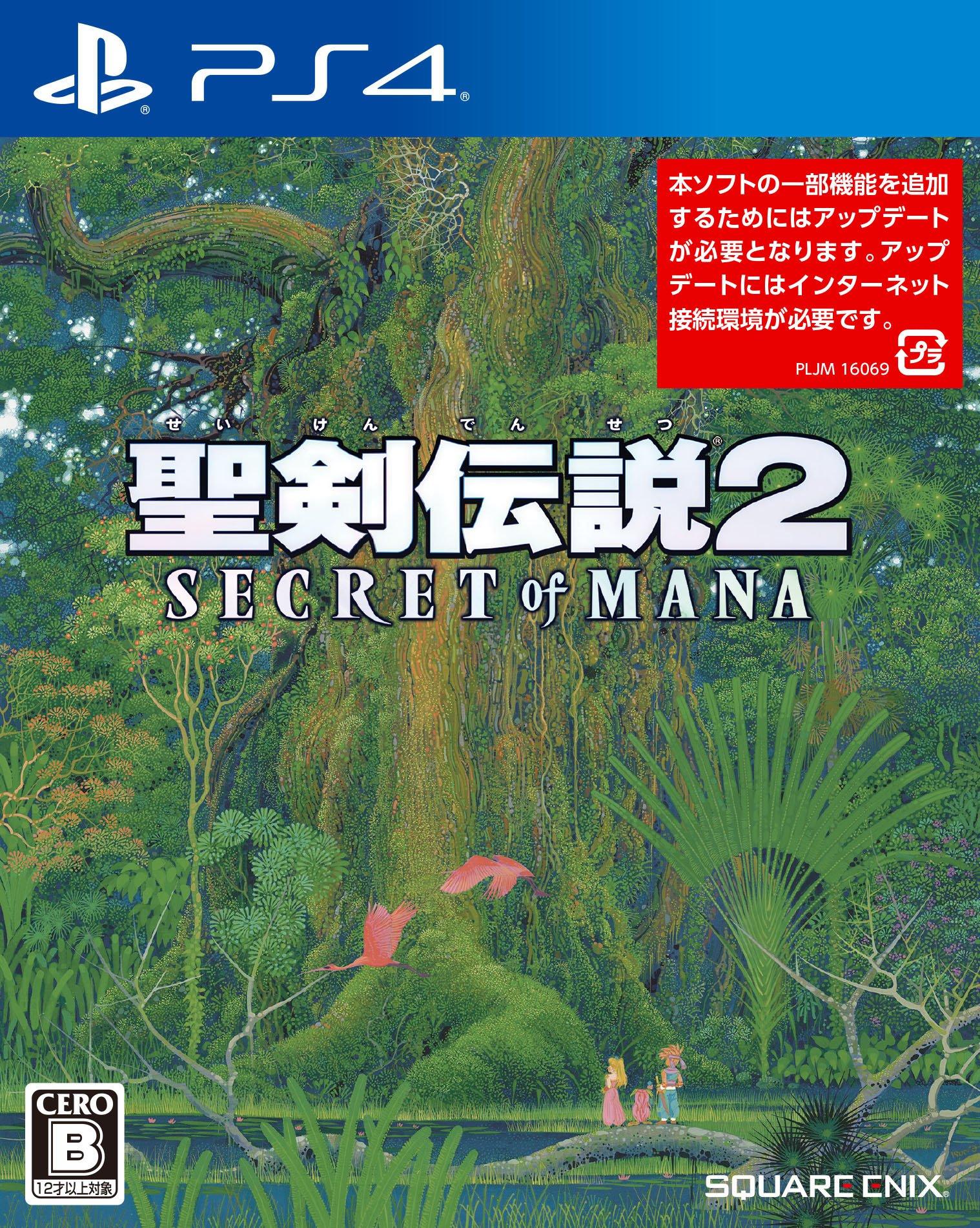 Seiken Densetsu 2 Secret of Mana SONY PS4 PLAYSTATION 4 JAPANESE VERSION