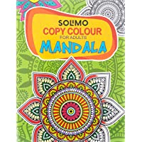 Amazon Brand - Solimo Copy Colour for Adults - Mandala