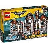 LEGO The Batman Movie 70912 - Arkham Asylum