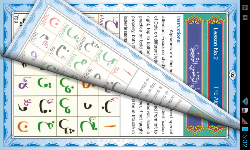 noorani qaida in hindi pdf download