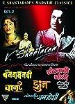 V Shantaram'S Marathi Classics - Set 2 (Pack of 5 Movies)