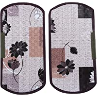 Heart Home Flower Design PVC 2 Pieces Fridge/Refrigerator Handle Cover (Brown) - CTHH6551