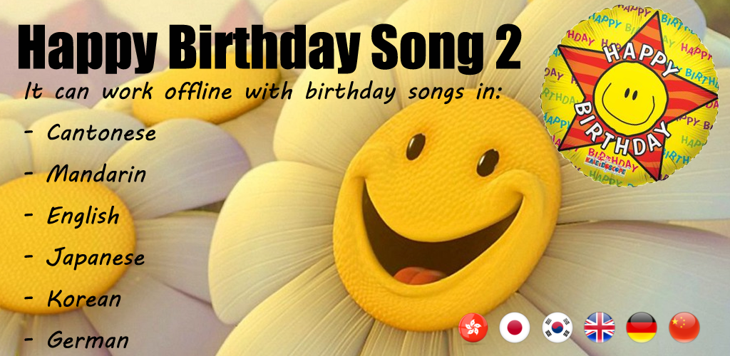 Happy Birthday Song 2 Amazon Co Uk Appstore For Android