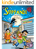 SUPPANDI 48 (VOL- 2): SUPERCHARGED WITH FUN & LAUGHTER