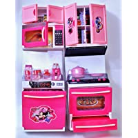 Limitless Shopping Mini Kitchen Play Set (8921A-3) Equiped with Latest Kitchen Gadgets/ 26.4X7.8X34.2