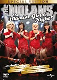 The Nolans - I'm In The Mood - The Ultimate Night In (DVD & CD Box Set)