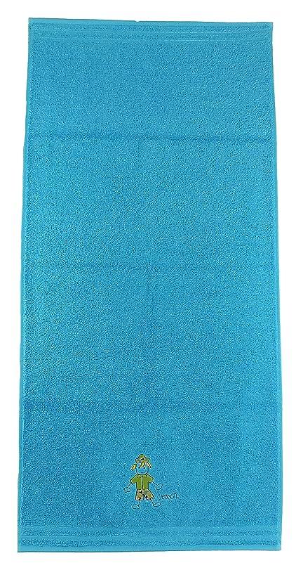 Vossen Bath Towels Kids, 100% Cotton, Turquoise, 2 Handtücher 50 X 100