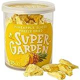 Supergarden gevriesdroogde ananas - Gezonde snack - 100% puur en natuurlijk - Veganistisch - Zonder toegevoegde suiker, kunst