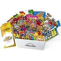 Japanese Candy Box Assortment & English Pamphlet 40 Dagashi Snacks & Sweets, Gum, Gummies, Ramune