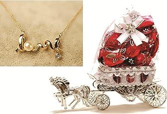 Skylofts Horse Chocolate Decoration Piece Gift ( 10Pcs Chocolates) (With Pendant)