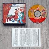 Final Fight CD (Mega CD)