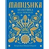 Mamushka: Recipes from Ukraine & beyond (English Edition)