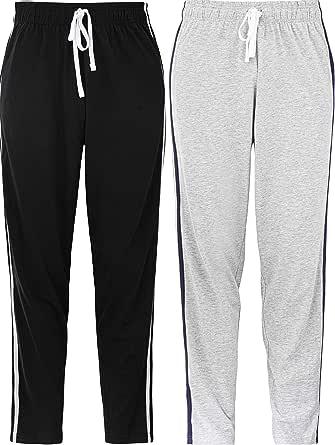 Mens Long Lounge Wear Pants Nightwear (2 Pack) Pyjama Bottoms Sleepwear 100% Cotton