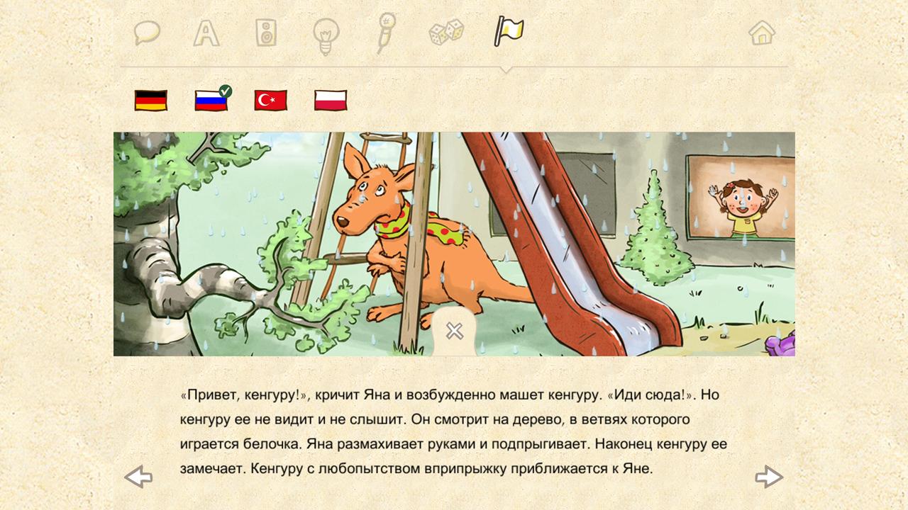 Bücher Tier Geschichten Zum Lesestart Gute QualitäT Bücherpaket Grundschulkinder