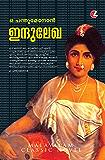 ഇന്ദുലേഖ ( Indulekha ) (Malayalam Edition)