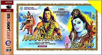 Om Namah Shivay Set 1