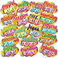 Wobbox All Occasion Colourful Indian Pattern Marathi Family Photo Booth Party Props DIY Kit, Baby Shower, Birthday, Wedding Party Props for Family (18 Pcs)