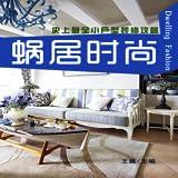 Home Fashion Designs Sofas - Best Reviews Guide