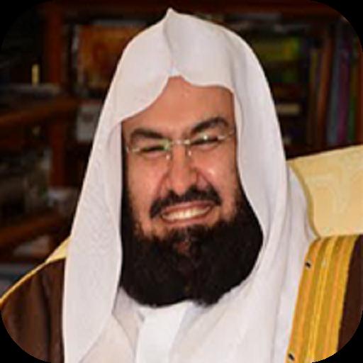 Abdul Rahman Al-Sudais Quran: Amazon co uk: Appstore for Android