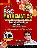 SSC Mathematics 7300+ (English) by Rakesh Yadav Sir