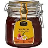 Alshifa Natural Honey , 1kg
