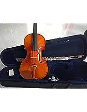 The Violin Store Intermediate New 4/4 Violin (Deep Brown)
