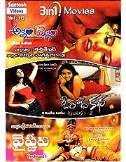 Allam Bellam, O Radha Katha, Vyshnavi 3-in-1 Movies DVD 1 Disc Pack with dts Digital Sound