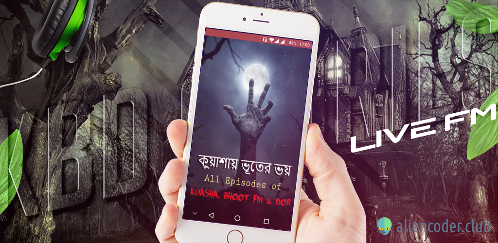 KBD Stories | Kuasha, Bhoot FM & Dor: Amazon co uk: Appstore
