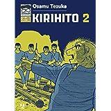Kirihito (Vol. 2)