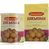 Bikalananda Kar's Oriya Sweets Khirmohan 1kg - Indian Mithai - Brown Rosogolla - Salepur Rasogollas