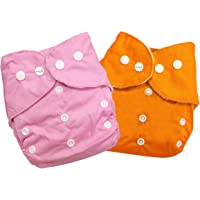 Mom's Pride Reusable Solid Pocket Cloth Diapers Without Inserts, for Babies 0-24 months (Pack of 2)