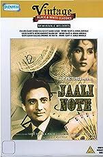 Jaali Note - Black-N-White