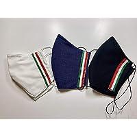 Mascherina Unisex Lavabile 100% cotone con fascetta tricolore Italia