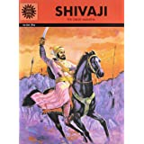 Shivaji (Amar Chitra Katha)